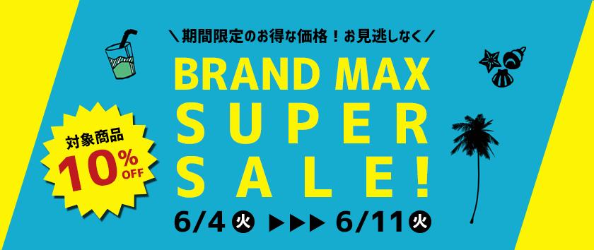 b09c558f8301 Brand Max】ルイヴィトン・ヴィトン・エルメス・シャネル・カルティエ ...